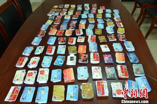 丽水市松阳县公安局扣押的银行卡。丽水市松阳县公安局