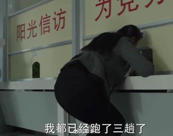 郑州社保局窗口:现实版的光明区信访局?