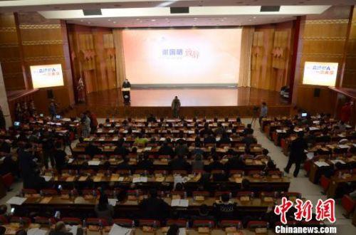 """中国高校校长聚首青城 论""""建一流大学""""大道"""