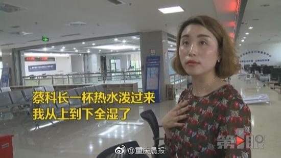 重庆一单位科级干部向市民泼热水 称被辱骂