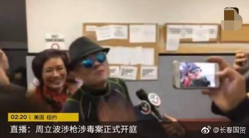 周立波案延迟至6月开庭 他反复强调多说中国人好事